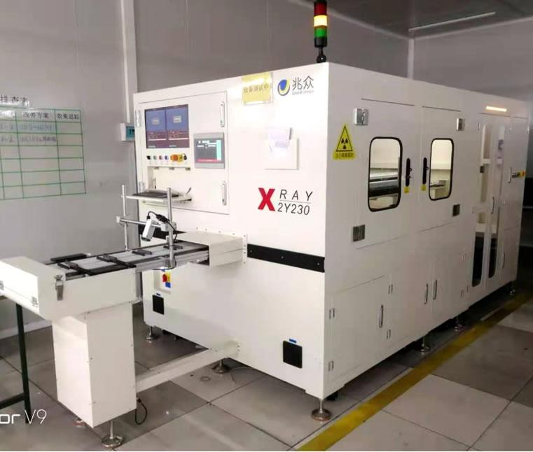 载具回流型叠片X-Ray检查设备